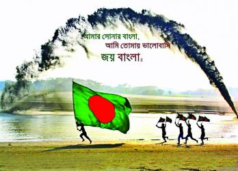 Sustainable finance for building a green Shonar Bangla