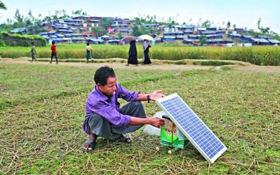 Solar panels: One key asset of Rohingyas carried