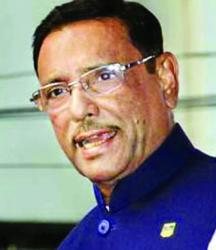 BNP to join polls: Quader