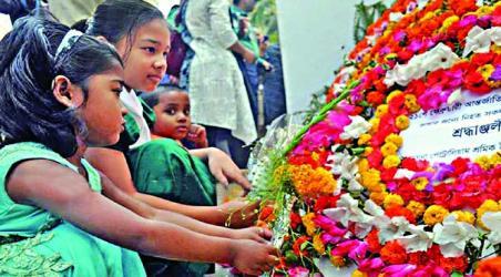 Amar Ekushey observed in Ctg