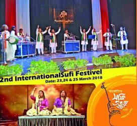 2nd International Sufi Festival starts tomorrow