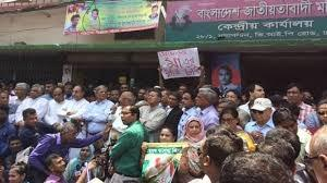 BNP forms human chain for Khaleda\'s release