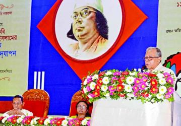 Rebuild non-communal society with Nazrul\'s ideology: Hamid