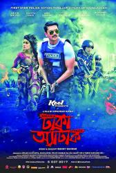 \'Dhaka Attack\' to get TV premiere in Eid