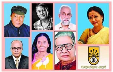 Seven artistes to get Shilpakala Padak