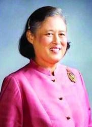 Thai Princess Chakri Sirindhorn due today