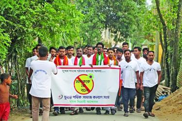 Anti-drugs rally held in Sarail