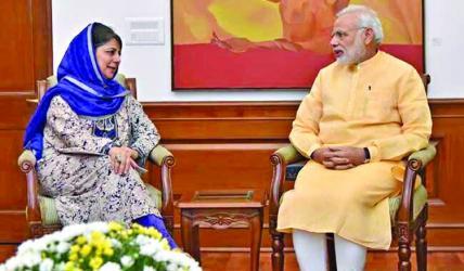 Jammu and Kashmir gov\'t crashes as BJP splits