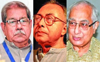 Anisuzzaman, Rafiqul Islam, Jamilur Reza honored as national professors