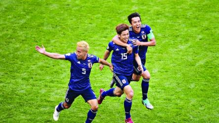 Japan beat 10-man Colombia