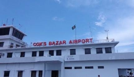 Bad weather disrupts Cox's Bazar flights