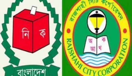 10 teams start monitoring RCC electioneering process