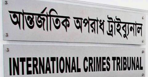 Verdict on 4 Moulvibazar war crimes accused Tuesday