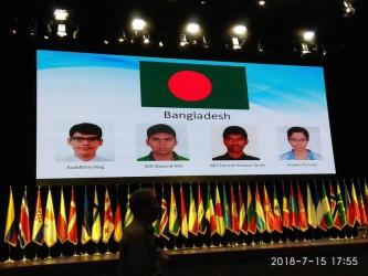 4 BD students join Biology Olympiad in Iran