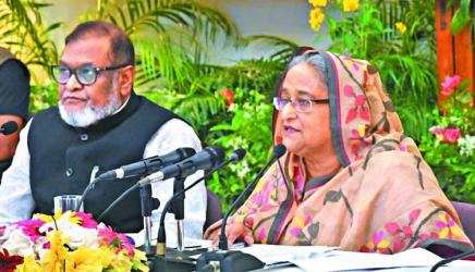 Logic unclear, says PM