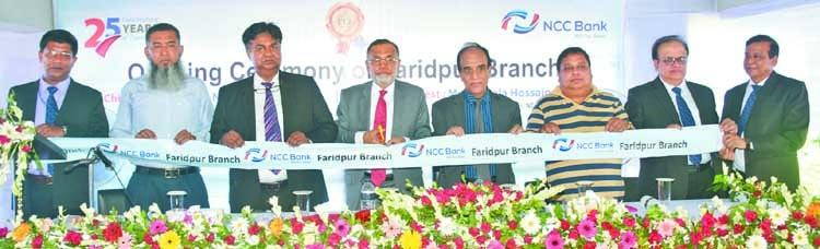 NCC Bank opens Faridpur Branch