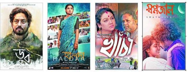 Four Bangladeshi films to be screened in S Korea