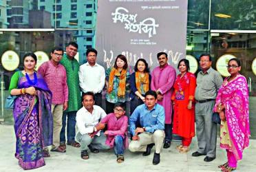 \'Tringhsa Shatabdee\' to be staged at Festival/Tokyo