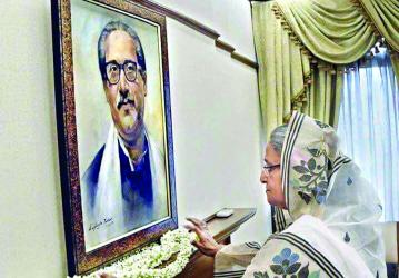 Country to pay homage to Father of the Nation