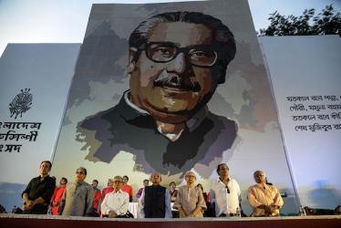 Largest portrait of Bangabandhu installed at DU