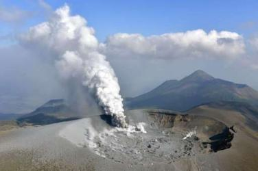 Alert level raised for volcanic island in southern Japan