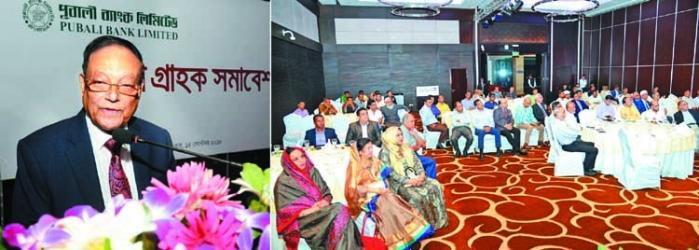 Pubali Bank\'s customer conference in Ctg held