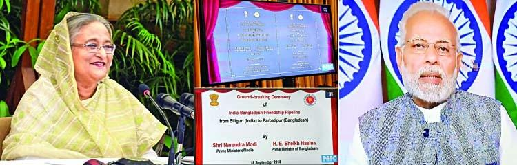 Another milestone in Indo-Bangla ties
