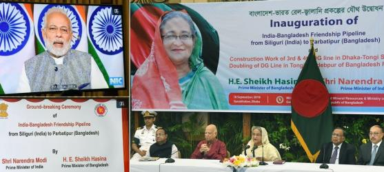 Hasina-Modi jointly unveil e-plaques for ground-breaking of two projects