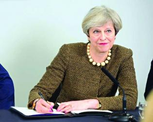 Don\'t demand the unacceptable: May