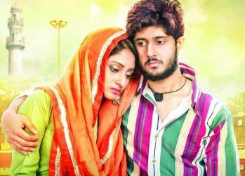 'Prem Amar 2' shooting stopped in Bangladesh