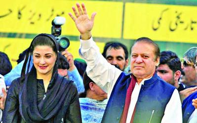 Pakistan court frees Nawaz Sharif
