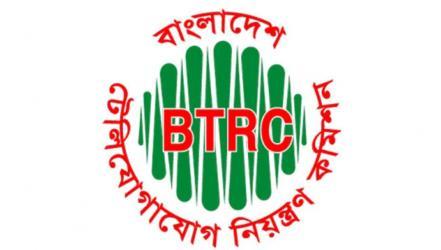 Internet users in Bangladesh hit 9.05 crore: BTRC