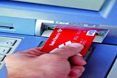 How to use an ATM and keep your money safe