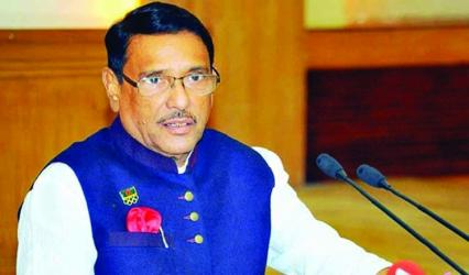 Sinha\'s claims are fictitious: Quader
