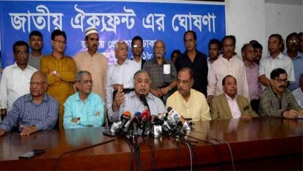 Oikyafront set to hold maiden rally in Sylhet Wednesday
