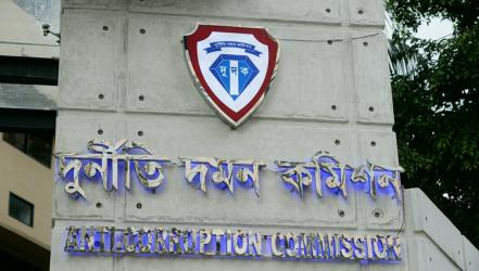ACC quizzes six AB Bank officials