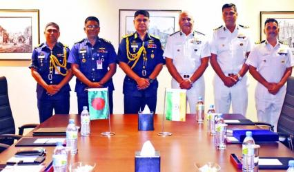 BD hosts regional coast guards\' meet