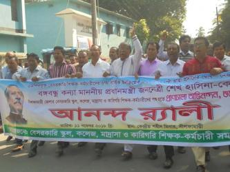 Joyous procession held in Nilphamari