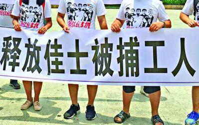 China activists go missing