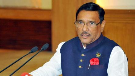 Demand for election deferment illogical: Quader