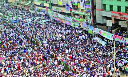 Naya Paltan overflows with BNP supporters