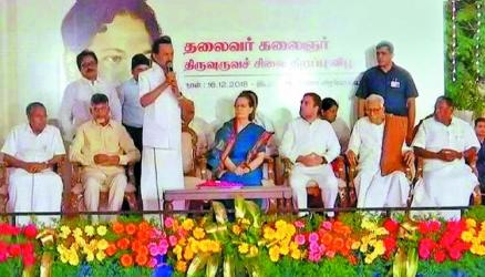 \'Opposition disagrees with Stalin backing Rahul Gandhi for PM\'