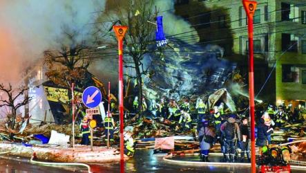 More than 40 people injured after explosion in Japan bar