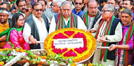 Dr Kamal faces flak over Jamaat link