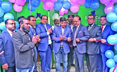 Farmers Bank opens new ATM booth at Bhulta