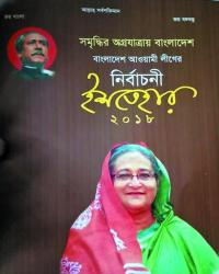 Look kindly on mistakes: Hasina