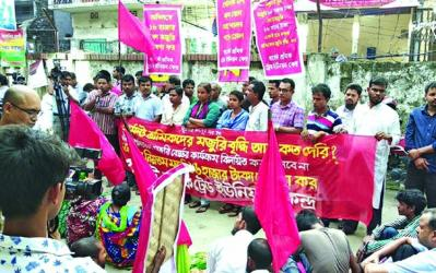 Workers' dissatisfaction mounting over new wage structure