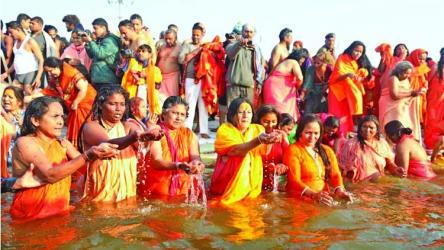 Kumbh Mela: Millions of Indians begin holy dip