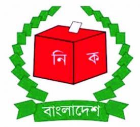 EC bins TIB report on polls