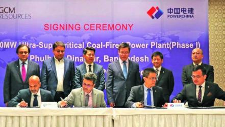 Deals signed to set up 2,000 MW power plant